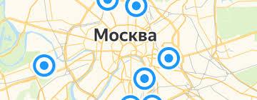 <b>Защитные</b> пленки и <b>стекла Hoco</b> — купить на Яндекс.Маркете