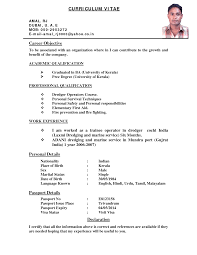 objectives on a resume sample general objectives resume sample career objectives writing career objectives statements