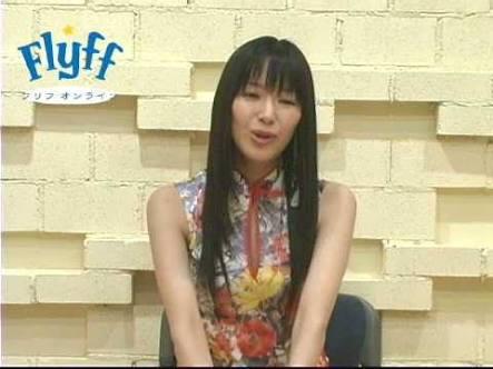 flyffオンライン声優コメントの田中理恵