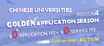 CUCAS: Study in China | Apply China's Universities Online for Free