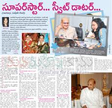 living legend superstar krishna interviews com superstar interview