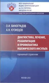 Книжный интернет магазин rus.logobook.ru
