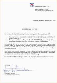 letter of reference sample academic resume template letter of reference sample 732d0489a36283a136ad4a79110c4b4a jpg
