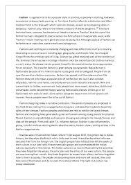 fashion essay topics fashion essay topics  wartortle thats handy harry stick it in