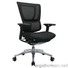 mirus mesh office chair black polished frame black office chair