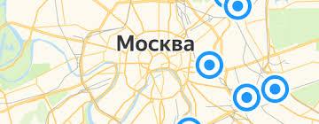 <b>Рулетки</b> и мерные ленты <b>Mirax</b> — купить на Яндекс.Маркете
