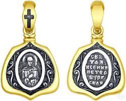 Золотые <b>крестики</b> коллекции 2020 года в Екатеринбурге ...