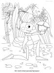 Картинка кузя раскраска