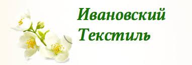 Б) <b>матрас прима</b> (белая вата) ткань тик