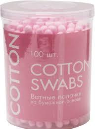 <b>Палочки ватные</b> Pure, на <b>бумажной</b> основе, розовые, 100 штук ...