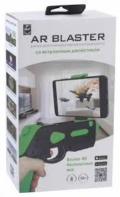 """Интерактивное оружие """"<b>AR Blaster</b>""""   Купить с доставкой   My ..."""