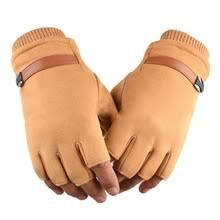 Зимние <b>теплые перчатки</b> мужские без пальцев замшевые ...