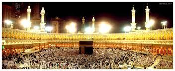 Image result for masjidil haram