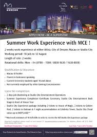 mce summer work experience program faculty of business mce summer work experience program