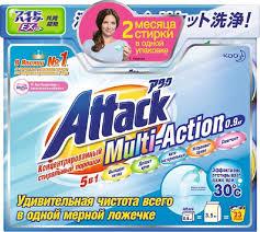 """309 отзывов на <b>Стиральный порошок Attack</b> """"Multi-Action ..."""