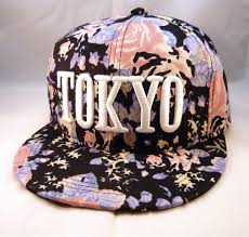 Casquette unisexe Tokyo floral - Cap unisex Tokyo multicolored ...