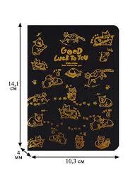 Записная книжка А6 28л. <b>Black</b> Cat сшивка, черн.внутр.блок ...
