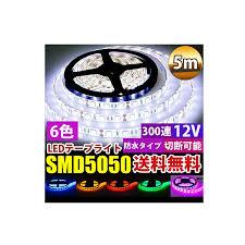 clight: All six colors of <b>LED</b> tape light <b>DC12V</b> 300 5m <b>5050SMD</b> high ...
