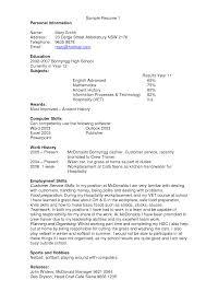 mcdonald s crew job description resume chef resume mcdonald s crew job description resume
