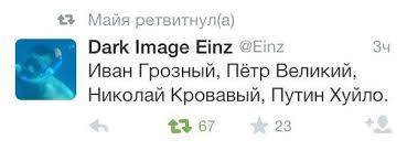 Я хожу и чувствую себя бодро. Я еще повоюю, - Савченко написала письмо российскому оппозиционеру, арестованному за митинг в ее поддержку - Цензор.НЕТ 5832