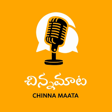 Chinna Maata - Telugu Podcast