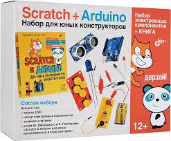 <b>Конструктор Дерзай Scratch Arduino</b> Набор для юных ...