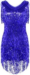 Ballroom Dresses - Amazon.co.uk