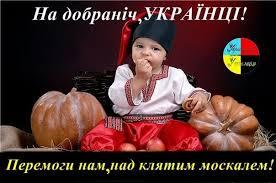 Мир и борьба с коррупцией - Порошенко назвал приоритеты своей работы - Цензор.НЕТ 4333
