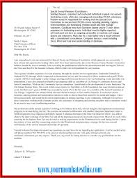analyze cover letter samples create professional ones 15
