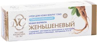 Купить <b>Крем для кожи вокруг</b> глаз Невская косметика ...