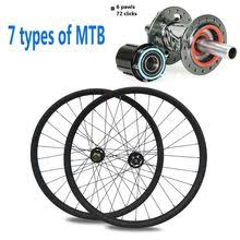 carbon disc wheel