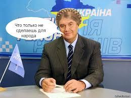 Янукович увидел стремительный подъем украинской экономики: ВВП вырос на 6,2% - Цензор.НЕТ 1204