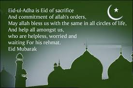 Funny Eid Quotes In English. QuotesGram via Relatably.com