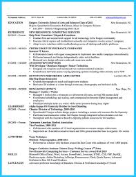 the best and impressive dance resume examples collections how to the best and impressive dance resume examples collections %image the best and impressive dance resume