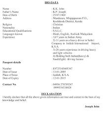 resume template banner regarding remarkable 89 remarkable resume templates s template