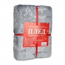 <b>Плед</b> 150 х 200 см, <b>серый</b> - купите по низкой цене в интернет ...