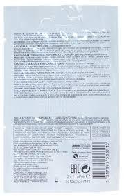 Купить Vichy минеральная <b>очищающая поры маска</b> с глиной, 6 ...