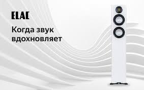 <b>Активные</b> акустические системы — купить на Яндекс.Маркете
