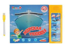 Детские товары <b>ZHORYA</b> - купить в детском интернет-магазине ...