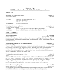 good interest for resumes template good interest for resumes