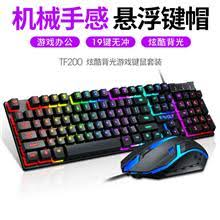 <b>T</b>-<b>WOLF TF200</b> GAMING OFFICE <b>KEYBOARD</b> M (end 4/7/2021 4:00 ...