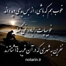 Image result for عکس عاشقانه غمگین