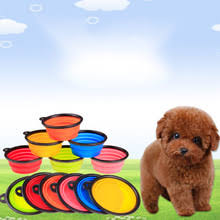 Силиконовая миска для собак, портативная <b>складная миска для</b> ...