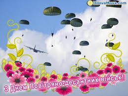 Вблизи Донецка продолжается активное боевое противостояние, - пресс-центр АТО - Цензор.НЕТ 6045