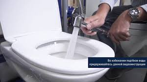 <b>Гигиенический душ GROHE</b> - YouTube