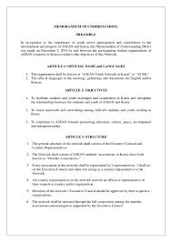 memorandum of understanding aynk 1