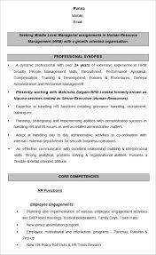 hr resume cv templates hr templates premium human resource management sample resume