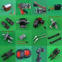 HBX Subotech JFY <b>RC car spare parts</b>