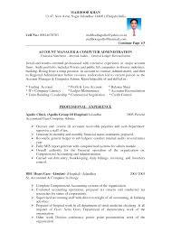 Cover Letter Examples For Accounting Jobs Chief Accounting