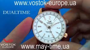 Обзор часов <b>Vostok Europe</b> 5609060 GAZ 14 Limousine - YouTube